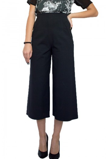 дамски разкроен панталон